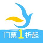 海鸥旅游 V1.4.1 安卓版