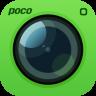 POCO相机 V3.4.1 安卓版