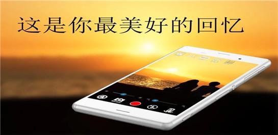 静音相机 V5.4.0 安卓版
