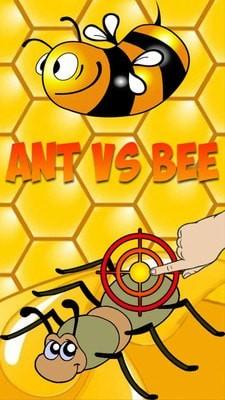 蚂蚁蜜蜂 V1.0.7 安卓版