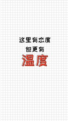 豆包酷讯 V0.1 安卓版