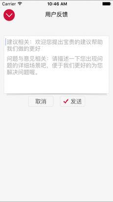 小理简报 V2.0.3 安卓版