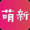 萌新社区 V1.0.9 安卓版