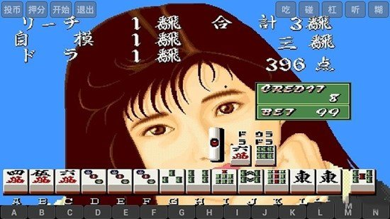 电子基盘 V3.16.85 安卓版