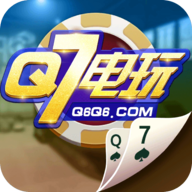 q7电玩 V1.2.5 安卓版