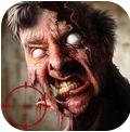 目标僵尸射击 V1.0 安卓版