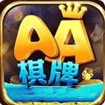 AA棋牌 V1.1.1 安卓版