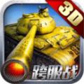 钢铁雄狮 V3.0 安卓版