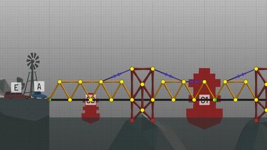 建桥鬼才 V2.1.1 安卓版