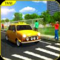 新出租车模拟 V1.3 安卓中文版