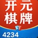开元ky棋牌4234