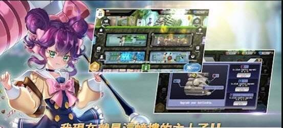 防空洞少女团 V0.0.1 安卓版