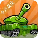 惊奇坦克 V1.153 安卓版