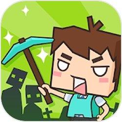 Mine Survival V1.4.6 安卓版