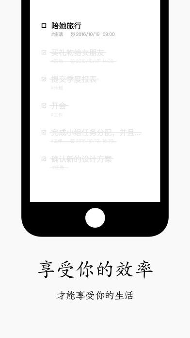 水滴清单 V1.4 安卓版