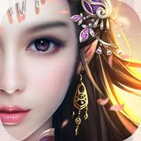 心剑奇缘 V1.0.1 至尊版