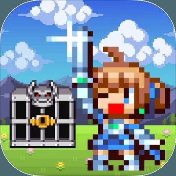 笼和勇者 V1.0 安卓版