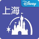 上海迪士尼度假区 V5.1 安卓版