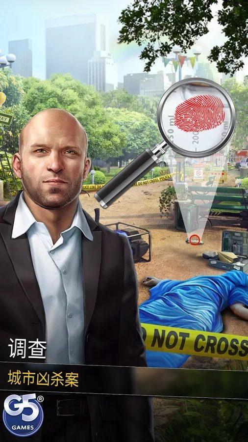 犯罪集团隐藏犯罪