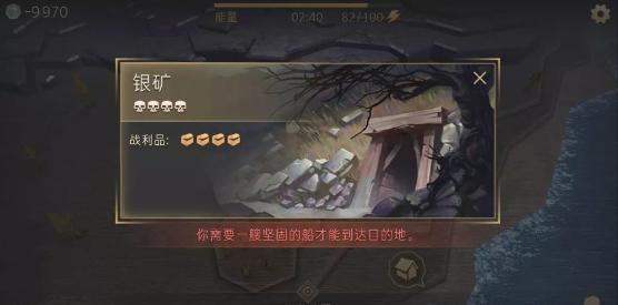 黑暗幻想生存 V1.0.4 安卓中文版