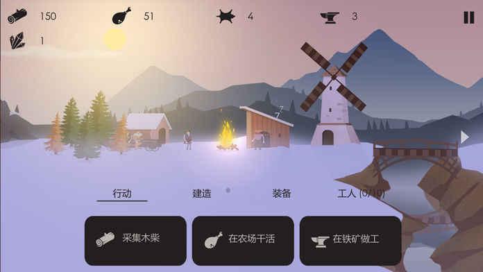 篝火被遗弃的土地 V1.0 安卓版