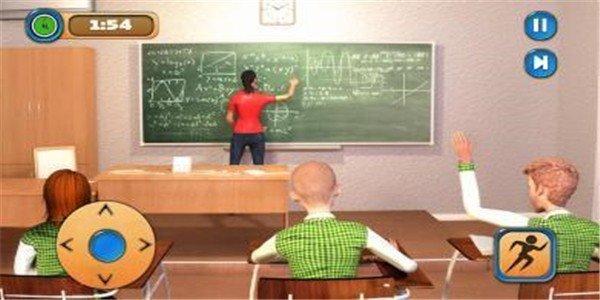 老师模拟器