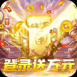武林霸业 V1.0 果盘版