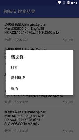 鼻涕狗 V1.0.3 安卓版