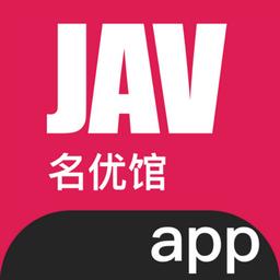 茗优馆 V1.0.2 安卓版