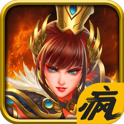三国女神 V1.0.0 九游版