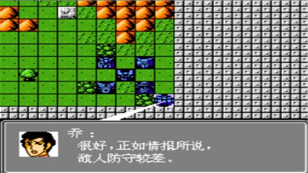 第2次超级机器人大战 V4.6.4 安卓版