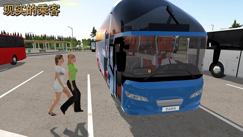 巴士之星公交车模拟器 V1.0 安卓版