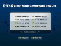 深度技术 GHOST WIN10 32位优化安装版 V2021.03