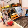 城市公交车建造