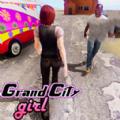 第二城市女孩