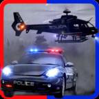 公路抓捕警察模拟
