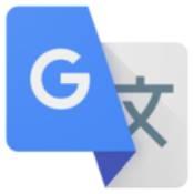 谷歌翻译 V1.0 安卓版