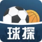 球探体育比分 V7.2 安卓版