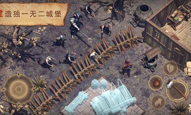黑暗幻想生存中文版