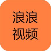 浪浪视频下载app安装