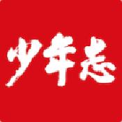 少年志 1.8.19 安卓版