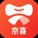 京喜 V2.2.0 安卓版