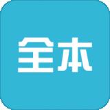 下书网 V1.5.8 安卓版