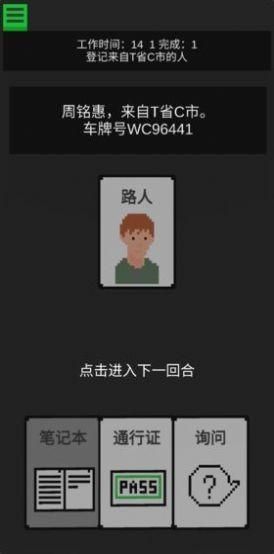 生命卡 V0.0.42 安卓版