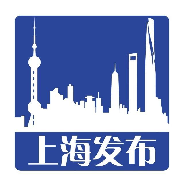 上海发布 V8.0.6 安卓版