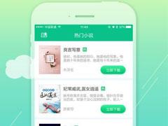 小说app哪个最好?五款好用的小说App推荐下载