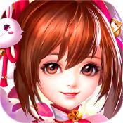 仙侠传奇 V1.2.1.9 红包版