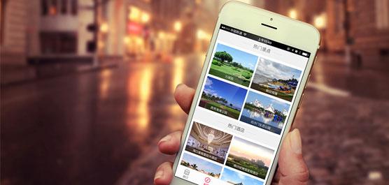 旅游攻略哪个app好?旅游app排行榜前十名