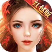 兰若情缘 V1.0.14 红包版