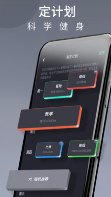 莫比健身 V3.5.10 安卓版